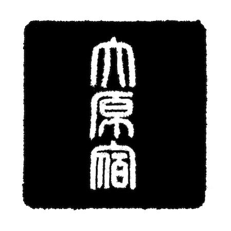 OHARA-JUKU logo